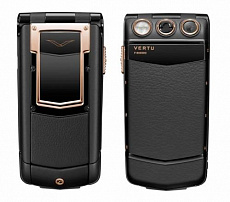 Vertu Constellation Ayxta Black 18-carat red gold