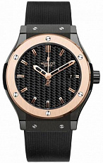Hublot Classic Fusion Ceramic King Gold 542.CO.1780.RX