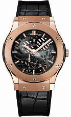 Hublot Classic Fusion King Gold 515.OX.0180.LR
